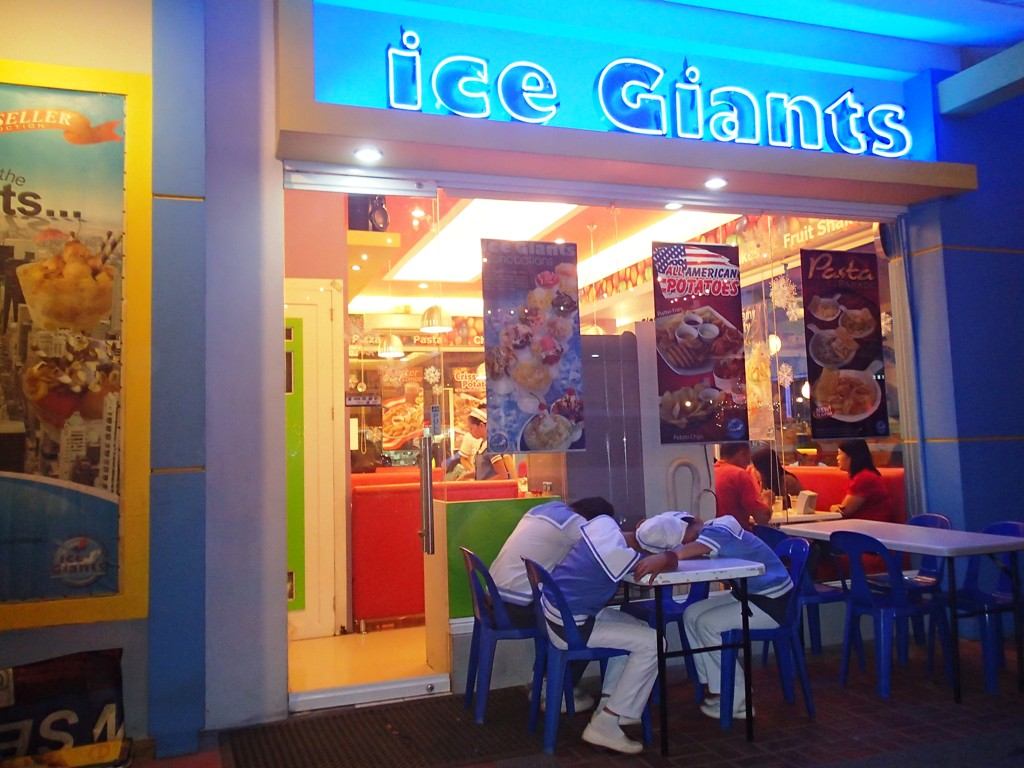 ice giants ice cream cebu - photo #12