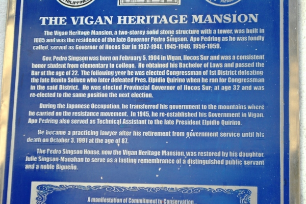 vigan heritage mansion (1)