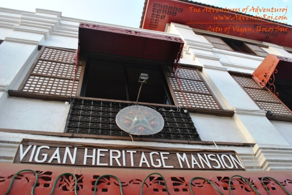 vigan heritage mansion (2)