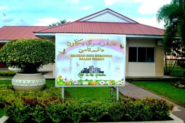 Brunei Jubilee Park