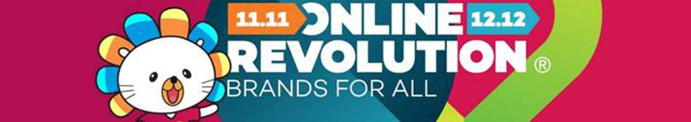 lazada online revolution 2017
